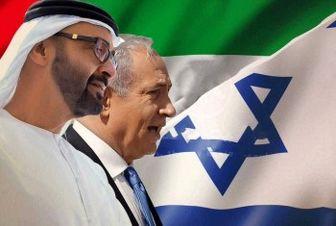 افشای روابط نظامی بین اسرائیل و کشور حاشیه خلیج فارس