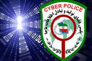 هشدار رئیس فتا درباره خریدهای اینترنتی عید