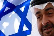 کاردار ایران در امارات فراخوانده شد