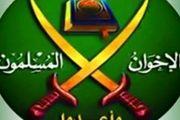 رد ادعاهای کویت توسط اخوان المسلمین