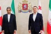 رایزنی سفیر ایران در تفلیس با وزیر دفاع گرجستان