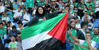 مقاومت گروه های فلسطینی در برابر عادیسازی روابط با تلآویو