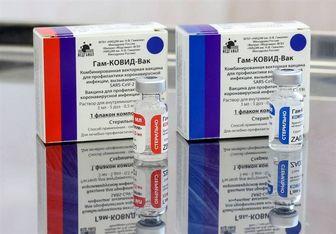 """رسانههای غربی: انتقادات از واکسن روسی """"اسپوتنیک-۵"""" سیاسی است"""