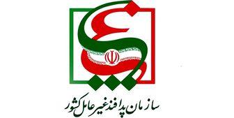 آغاز تحقیقات برای تولید واکسن کرونا در ایران