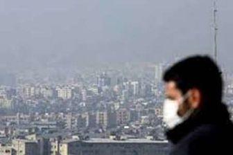 تعطیلی دانشگاهها نیز در دستورکار کمیته اضطرار آلودگی هوا نیست