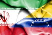آمریکا به اعمال تحریم علیه ایران و ونزوئلا ادامه میدهد