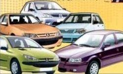 کاهش قیمت خودروهای مدل ۹۵ در بازار