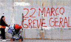اعتصاب عمومی ۲۴ ساعته در پرتغال