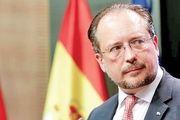 وزیر خارجه اتریش: فرصت خوبی برای احیای برجام پیش آمده است