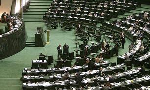 لایحه اصلاح تعطیلات رسمی کشور اعلام وصول شد