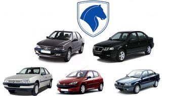 جایگزین انصرافی های محصولات ایران خودرو انجام شد