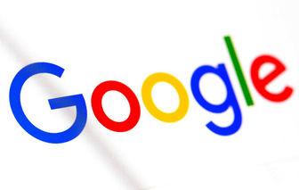 سوئد گوگل را جریمه کرد