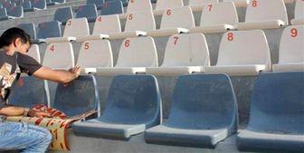 جریمه 5 هزار دلاری باشگاههای ایرانی به خاطر شماره صندلی!