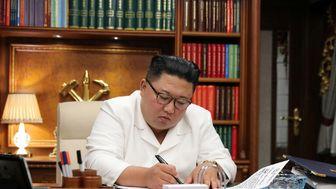نامه رهبر کره شمالی به رئیسجمهور چین
