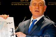 نقشه «نتانیاهو» با آمریکا برای اشغال کرانه باختری