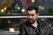 ماجرای معلولی که بازیگر فیلم شهاب حسینی شد