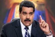 تقدیر مجدد مادورو از ارسال نفتکشهای ایرا