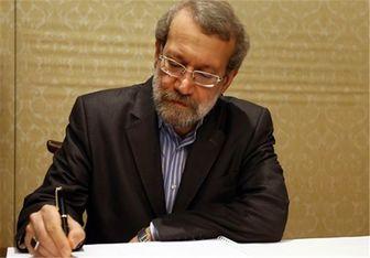 رئیس مجلس درگذشت داوود رشیدی را تسلیت گفت
