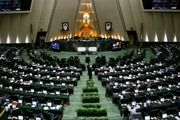 برگزاری جلسه علنی فردای مجلس در سه مکان