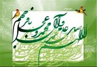 عدالت در کلام پیامبر اکرم(ص)