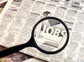 تعطیلی دولت ترامپ نرخ بیکاری در آمریکا را افزایش داد