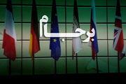 مهمترین عامل خنثی کننده ترامپ در اقتصاد ایران چیست؟