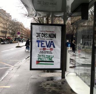 نصب پوسترهای ضد اسرائیلی در قلب پاریس