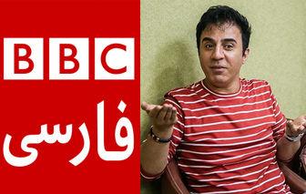 ماجرای رفتن عمو پورنگ به «BBC»