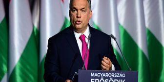 مجارستان روابط با سوریه را از سرمیگیرد