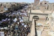 تظاهرات ضد صهیونیستی یمنی ها