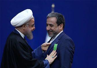 آقای روحانی! عراقچی هم حرف صالحی را تائید کرد