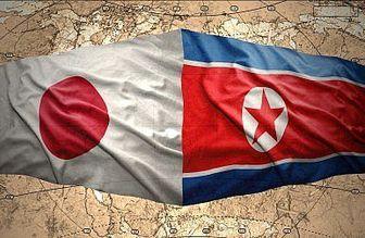 تاسف کره جنوبی از اقدام کره شمالی