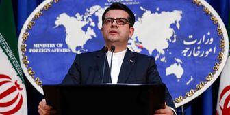 واکنش وزارت خارجه ایران به انتخاب جانشین موگرینی