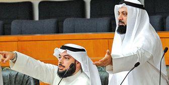 مخالفت نمایندگان پارلمان کویت با عادیسازی روابط با رژیم صهیونیستی