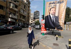 گزارش رویترز از تحریمهای احتمالی عربستان علیه لبنان