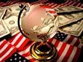 کاهش نفوذ آمریکا در جهان
