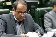 کمیسیون امنیت ملی تشکیل جلسه میدهد