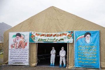 بازدید لاریجانی از بیمارستان صحرایی سپاه/ گزارش تصویری