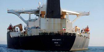 مزاحمت آمریکا برای نفت کش های ایرانی ؟