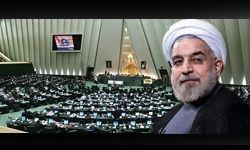 روحانی اسامی اعضای پیشنهادی کابینه را به مجلس ارائه کرد