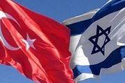 رژیم صهیونیستی «زن ترکیهای» را بازداشت کرد