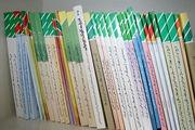 قیمت کتابهای درسی سال تحصیلی ۱۴۰۱ – ۱۴۰۰ اعلام شد