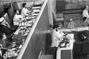تصاویری ناب و تاریخی از برگزاری اولین دوره مجلس