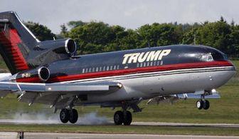 برخورد هواپیمای ترامپ با یک هواپیمای مسافربری