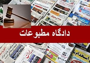 """تبرئه روزنامه """"جوان"""" از شکایت سعید مرتضوی"""
