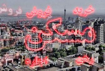 قیمت خرید آپارتمان در منطقه دهکده المپیک