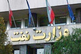 کاهش صادرات نفت ایران با توقف عرضه در بورس