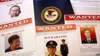 اقدام تازه دولت آمریکا علیه هکرهای چینی