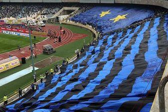 شعار علیه پرسپولیس در ورزشگاه آزادی