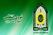 شهادت مامور نیروی انتظامی در درگیری با اشرار